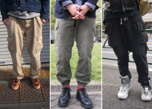 calça cargo padrão