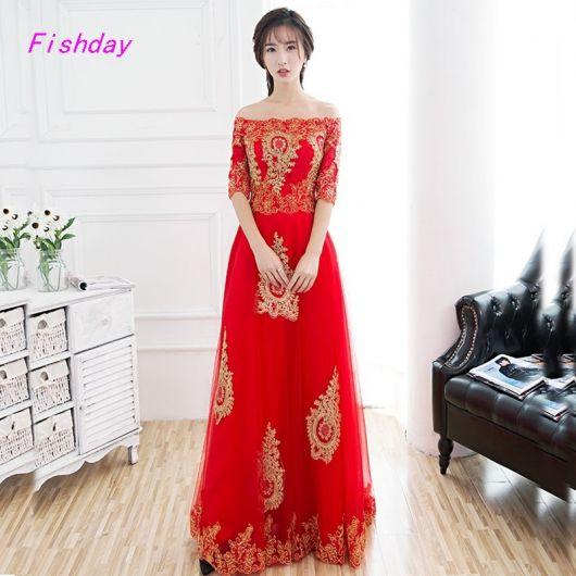 vestido-de-madrinha-vermelho-dourado-longo