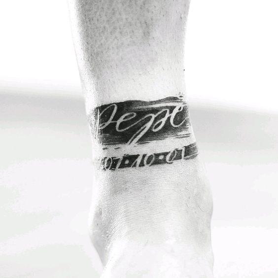 tatuagem de bracelete masculino com nomes
