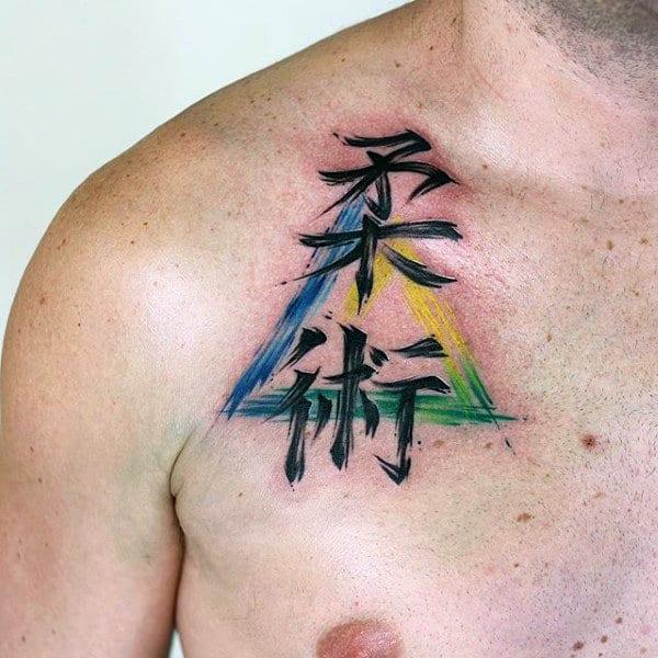 tatuagem jiu jitsu japones colorida