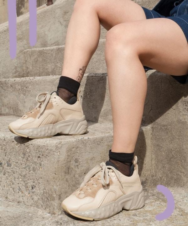 Chunky sneaker bege