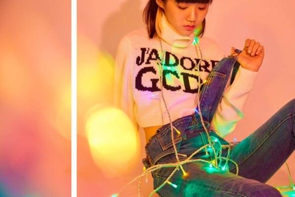 streetwear feminino gcds tendência