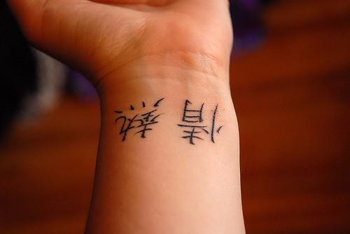tatuagem em japonês