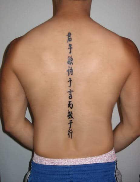 tattoo de palavras chinesas masculina
